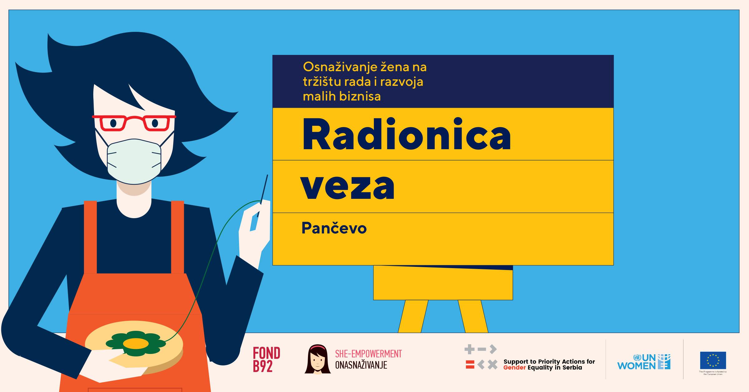 SpecSR-Pancevo-1200x628